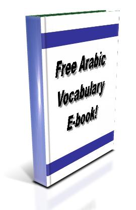 Learn To Speak Arabic Pdf
